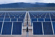 Photo of طرح احداث نیروگاه خورشیدی