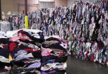 Photo of طرح احداث واحد بازیافت پارچه های ضایعاتی و پوشاک مستعمل