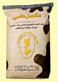 574 - طرح تولید مکمل خوراک دام و طیور