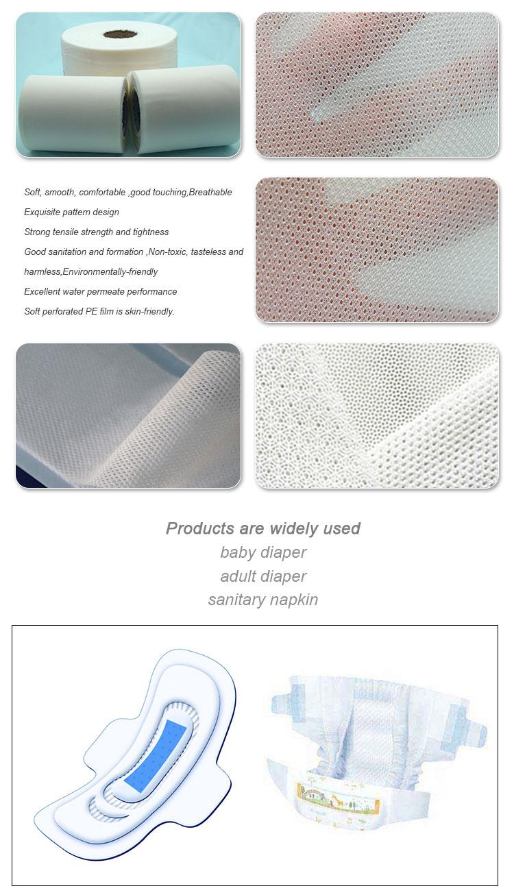 layer bg3 - طرح تولید لایه روی پوشک و نوار بهداشتی