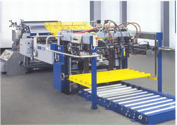 نمایی از ماشین لاک زنی تولید شرکت (MAILANDER LTG(KBA آلمان