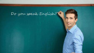 Photo of طرح راه اندازی آموزشگاه زبان