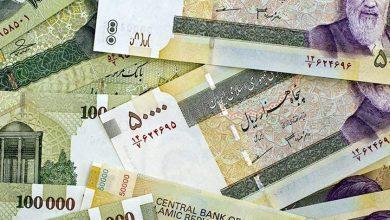 Photo of ۵ راه درآمد زایی در ایران