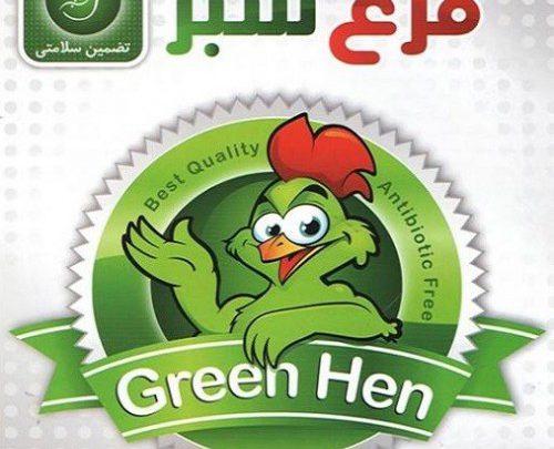 مرغ سبز چیست؟