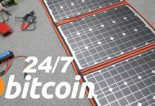 Photo of آیا استخراج بیت کوین با انرژی خورشیدی توجیه اقتصادی دارد؟